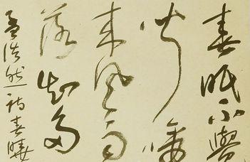 Előadások és kiállítás a Konfuciusz Intézet szervezésében.