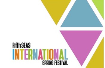 5th SEAS International Spring Festival