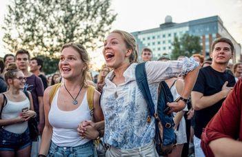 Rekordszámú új hallgató kezdi meg az őszi szemesztert az ELTE-n