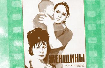 Pavel Ljubimov: Nők // Filmklub a Ruszisztikai Központban