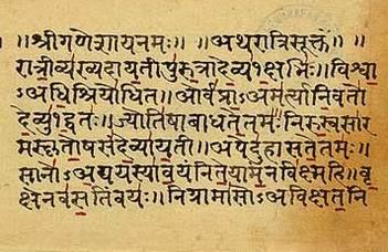2018 szeptemberétől újra indul a szanszkrit és hindí minor az Indológia Tanszék szervezésében.