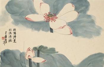 A kompozíció a hagyományos kínai festészetben előadás és kiállításmegnyitó.