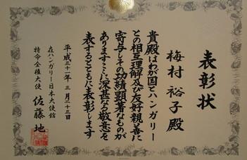 Kitüntetést kapott a Japán Tanszék vezetője