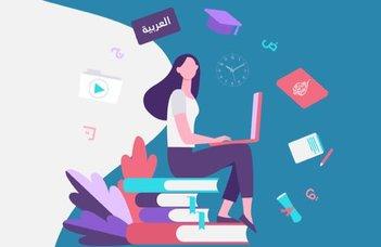 Online Arabic Language Summer School