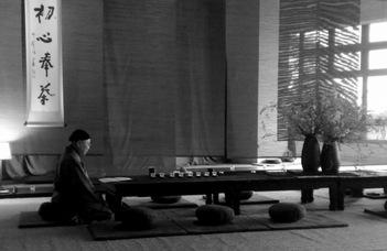 """Keller Mirella előadása az """"Ezerarcú Kína"""" sorozatban."""