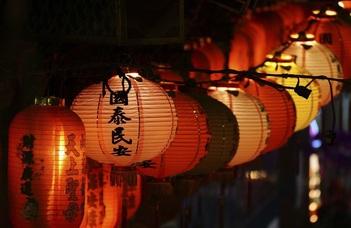 Keleti nyelvek és kultúrák alapképzési szak, kínai szakirány