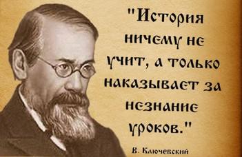 A Kelet-, Közép-Európa és Oroszország Története Tanszék rendezvénye.