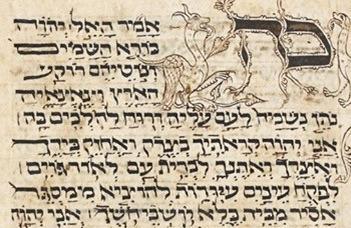 """Turán Tamás előadása a mózesi könyvek liturgiai olvasásáról """"Az Írás arcai"""" sorozatban."""